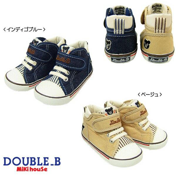 DOUBLEB/ミキハウスダブルBストライプがちらりセカンドベビーシューズ13〜155cm