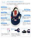 mikihouse/ミキハウス★フラワーうさこ★デニムファーストベビーシューズ11.5〜13.5cm