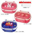 mikihouse/ミキハウス★ランチBOX