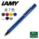 【正規販売店】 LAMY ラミー サファリ シャープペン