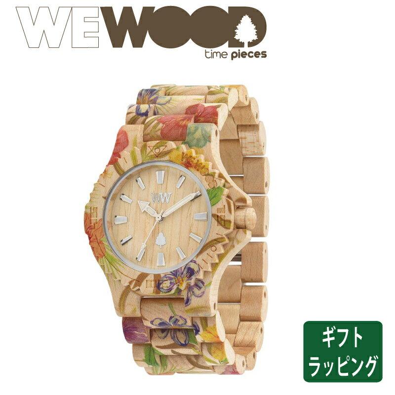 正規販売店 送料無料 ウィーウッド WeWood DATE FLOWER BEIGE 腕時計 【】
