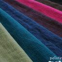 リネンキャンバス タンブラーワッシャー加工 (生地 布 やや厚手のリネン 無地 くったり 洋服 バッグ ハンドメイド 麻100%)