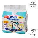 【100枚×12袋】シーズイシハラ クリーンワン おさんぽエチケットパック