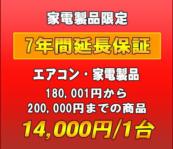 延長保証 家電製品・エアコン 7年延長 (180...の商品画像