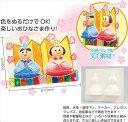 【アーテック】 手づくりひな人形【045517】 【季節 行事】