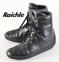 ヴィンテージ 1970年代頃 / Raichle ライケル / アウトドアブーツ / ブラック / JPN27.0cm【中古】♪