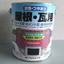 H70ライン 水性屋根・瓦用 (ロデングリーン) 3L(屋根/ペンキ/DIY/波形スレート/セメント瓦/カラーベスト/コロニアル/ロックペイント)(塗料販売)