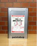 東日本塗料フローン速乾プライマー 16kg