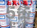 【送料無料】 お買い得5缶セット!ジョリパットアルファ 20kg×5缶セット JP-100 アイカ工業 アイカ AICA