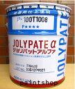 【送料無料】 ジョリパットアルファ 20kg JP-100 アイカ工業 アイカ AICA