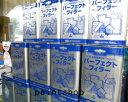 【送料無料】パーフェクトフィラー 15kg 日本ペイント 下塗り塗料