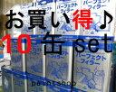 パーフェクトフィラー 10缶セット 販売 日本ペイント 下塗り塗料