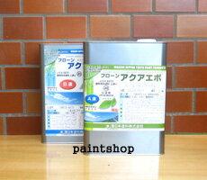 フローンアクアエポ 5kgセット 2液水性エポキ...の商品画像
