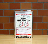 東日本塗料フローン速乾プライマー 4kg