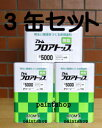 楽天ペイント ショップフロアトップ5000 15kg 3缶セット アトミクス 塗料 販売