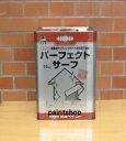 ●送料無料● パーフェクトサーフ 15kg 日本ペイント 塗料販売