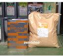 ラフトンカチオンフィラー 30kgセット スズカファイン 販売