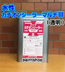 ロックカチオンシーラーマルチ3 透明 15kg ...の商品画像