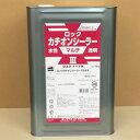 ロックカチオンシーラーマルチ3 透明 15kg 033-1179 下塗りシーラー 販売 通販