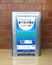 【店長オリジナルの塗装レシピ付き♪】 簡易防水塗料 防滑タイプ 18kg ロックペイント 家庭向け