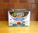 エポキシサビ止めのすごいヤツ1液エポキシ樹脂系速乾サビ止め サビカット7L7Lで約67〜78平米塗れます(1回塗り)