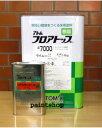 床用塗料アトム フロアトップ7000 3.75kgセット2液ウレタン