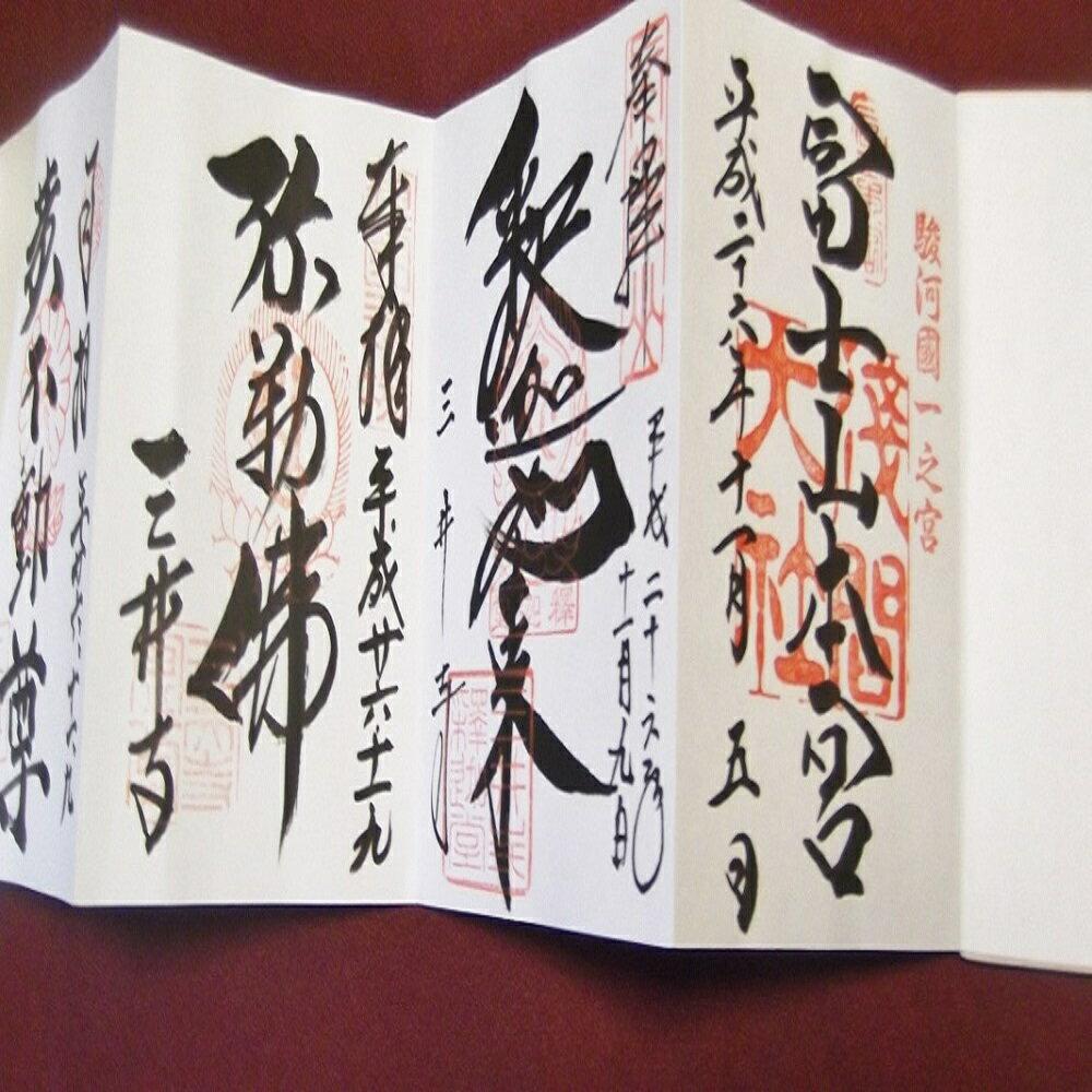 霊峰富士山 富士ひのき 御朱印帳 【巓】富士宮...の紹介画像2
