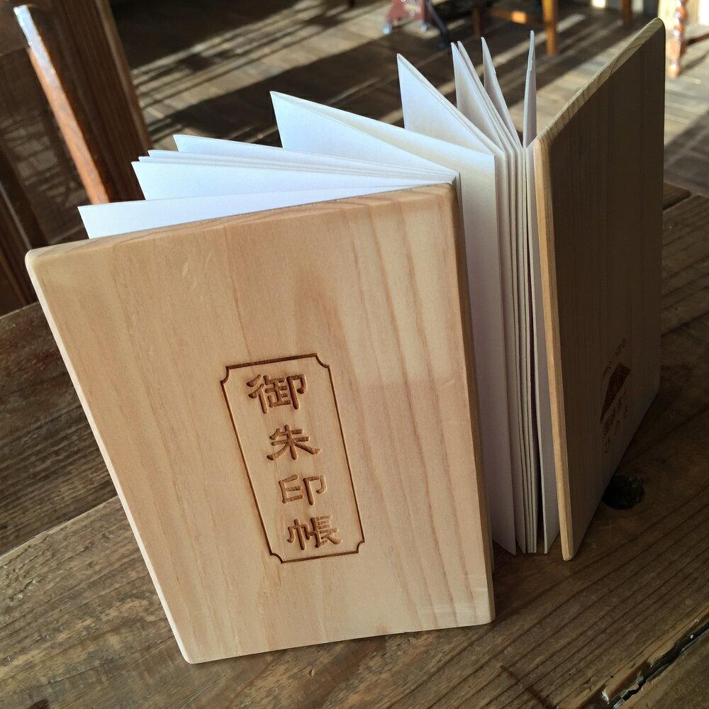 霊峰富士山 富士ひのき 御朱印帳 【巓】富士宮...の紹介画像3