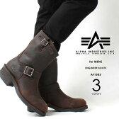 【送料無料】【本革】ALPHA INDUSTRIES INC./アルファインダストリーズ AF1505 エンジニアブーツ【メンズブーツ ブーツ メンズ 靴】