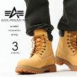 【送料無料】【本革】ALPHA INDUSTRIES INC./アルファインダストリーズ AF1952 イエローブーツ【メンズブーツ ワークブーツ メンズ 靴】