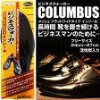 COLUMBUS/コロンブス ビジネスウォーカー 消臭 インソール 中敷き ビジネス メッシュ インソール ビジネスマン サイズ調節可能 フリーサイズ/24cm〜27cm メンズ フラット ワイドタイプ
