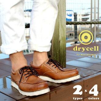 drycell / dry cell antique finish Oxford and sneakers like comfortable ♪ /DC10 DC11