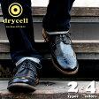 drycell/ドライセル ウイングチップ&プレーントゥ オックスフォード/ウイングチップシューズ メンズ オックスフォード ウイングチップシューズ メンズ 黒 オックスフォード ウイングチップシューズ 短靴 メンズ オックスフォード ウイングチップシューズ 短靴 メンズ
