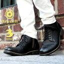 drycell/ドライセル ヴィンテージスタイル サイドジップ レースアップ ブーツ/メンズ ブーツ メンズブーツ ワーク メンズ ブーツ/メンズブーツ 人気 メンズ ブーツ/メンズブーツレザー メンズ ブーツ/メンズブーツ DC540 メンズ ブーツ/メンズブーツ メンズ ブーツ