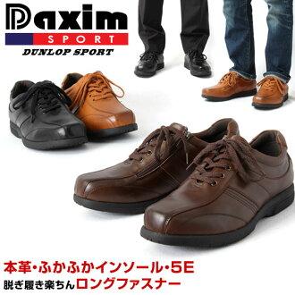 5 E wide design! DUNLOP Dunlop da XIM DX2108 with long Farina comfort towncasurschers / walking shoe