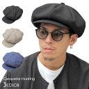 ショッピングハンチング Mr.COVER ミスターカバー キャスケット ハンチング 帽子 メンズ キャップ 日本製 国産 無地 シンプル 大きいサイズ アジャスター付き サイズ調整可 ブラック ブラウン デニム インディゴ 黒 コーデ ファッション おしゃれ ぼうし