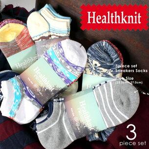 ネコポス Healthknit スニーカー ソックス ショート カジュアル プレゼント