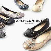 ARCHCONTACT/アーチコンタクト2.5cmヒールカジュアルバレエパンプスリボンパンプス/ベルトパンプス
