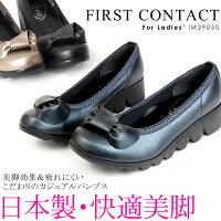 FIRSTCONTACT/�ե������ȥ�����5cm�ҡ�������Ӣ����쥦�����֥����å��������ܥ���ݥ���ȥ��ˡ������ѥ�ץ�