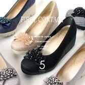 【日本製】FIRST CONTACT/ファーストコンタクト 6cmヒールで美脚♪厚底 ウェッジソール カジュアル スニーカーパンプス/コンフォートパンプス/ウォーキングシューズ/コンフォート/ウェッジソール レディース 黒 靴 ヒール6cm