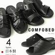 【日本製/EEE】COMFOBED/コンフォベッド 4.5cmヒール コンフォートサンダル/オフィスサンダル / レディース サンダル 健康サンダル レディース 歩きやすい 3E コンフォーベッド レディース 黒 ブラック