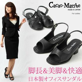 行走的雙腿,腿的長度和舒適楔形唯一涼鞋 / 在日本辦公室涼鞋涼鞋踝帶涼鞋護士鞋涼鞋女式涼鞋黑色涼鞋和涼鞋黑色涼鞋涼鞋底涼鞋和拖鞋