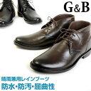 gb3142-a