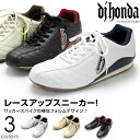 DJhonda/ディージェイホンダレースアップカジュアルスニーカー