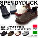 SPEEDY DUCK アイテム口コミ第6位