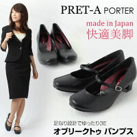 PRET-APORTER/�ץ쥿�ݥ��4.5cm�ҡ������Ӳ�Ŭ���֥���ȥ��ѥ�ץ�
