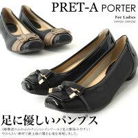 PRET-APORTER/プレタポルテ2cmローヒールふかふかクッション足に優しいカジュアルパンプス/リボンタイプ/ベルトタイプ