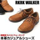 RKRKWALKER ラクラクウォーカー 日本製 カジュアル...