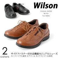 Wilson/ウィルソンサイドファスナーカジュアルシューズ/カジュアルスニーカー