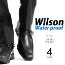 Wilson ウィルソン 防水 防滑 ウォータープルーフ ビジネスシューズ レインシューズ スワールライン モンクストラップ モカシン ファスナー ビジネス レインブーツ EEE 3E 幅広 メンズ 靴 191 192 292 293